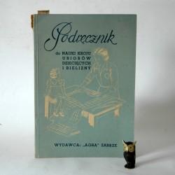 """Smarzewski W. """" Podręcznik do nauki kroju ubiorów dziecięcych i bielizny"""" Zabrze 1949"""
