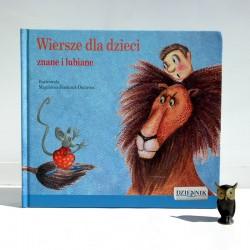 """Dmitroca Z."""" Wiersze dla dzieci"""" Warszawa 2008"""