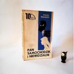 """Nienacki Z. """"Pan samochodzik i Niewidzialni"""" Białystok 1986"""