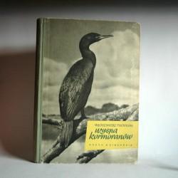 """Puchalski W. """"Wyspa kormoranów """" Warszawa 1957"""