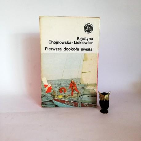 """Chojnowska -Liskiewicz K. """" Pierwsza dookoła świata"""" Gdańsk 1979"""