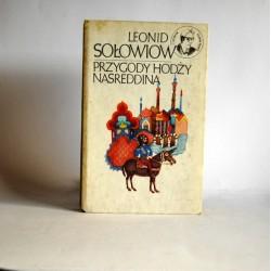 """Sołowiow L. """" Przygody Hodży Nasreddina"""" 1981"""
