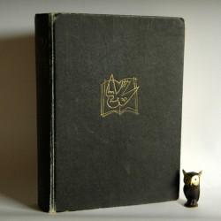 """""""Pismo Święte Starego i Nowego Testamentu """" Pallottinum 1971"""