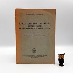 """Jodłowski S. , Taszycki W. """" Zasady pisowni polskiej i interpunkcji ze słownikiem ortograficznym """" Wrocław 1973"""