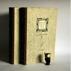 "Edgar Allan Poe "" Opowiadania"" T.I-II Warszawa 1956"