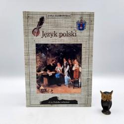 """Dąbrowska A. """" Język polski """" Wrocław 1998"""