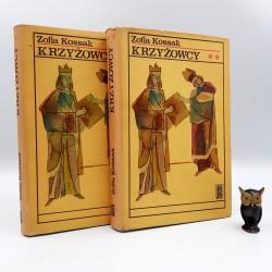 """Kossak Z."""" Krzyżowcy i Bez Oręża, Król Trędowaty """" Komplet - Warszawa 1973"""