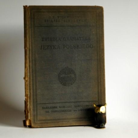 """Konarski F. """"Zwięzła gramatyka J.POLSKIEGO"""" LWÓW 1916"""