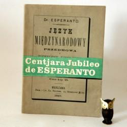 """Esperanto"""" Język międzynarodowy"""" reprint 1887"""